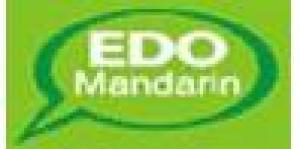 Edo Mandarin
