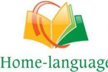 Apprendre Les Langues Étrangères