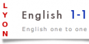 English One to One Lyon