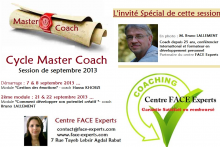 Cycle Master Coach 2013